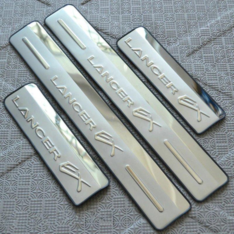 Алюминиевые накладки порогов