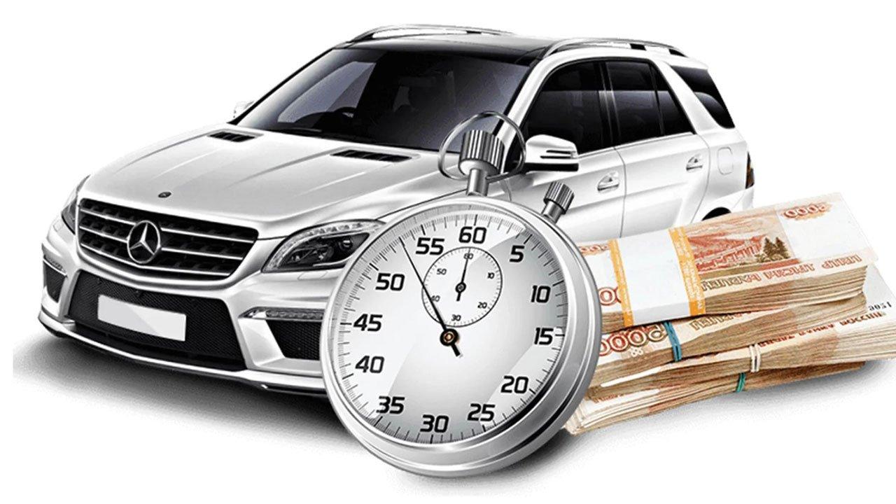 Деньги под залог Mercedes