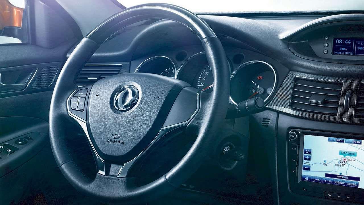 Руль седана S30