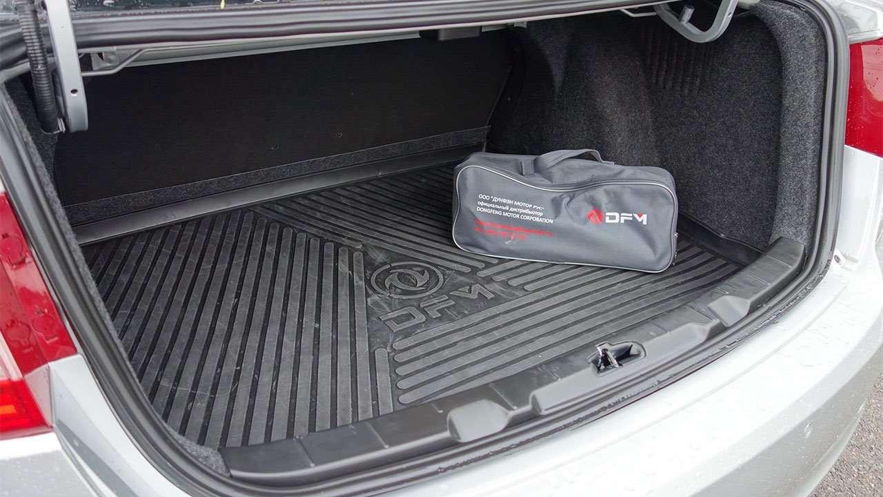 Багажник ДФМ С30