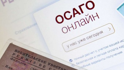 Как оформить страховку ОСАГО онлайн: инструкция с фото