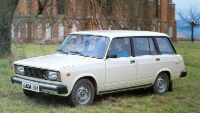 ВАЗ-2104