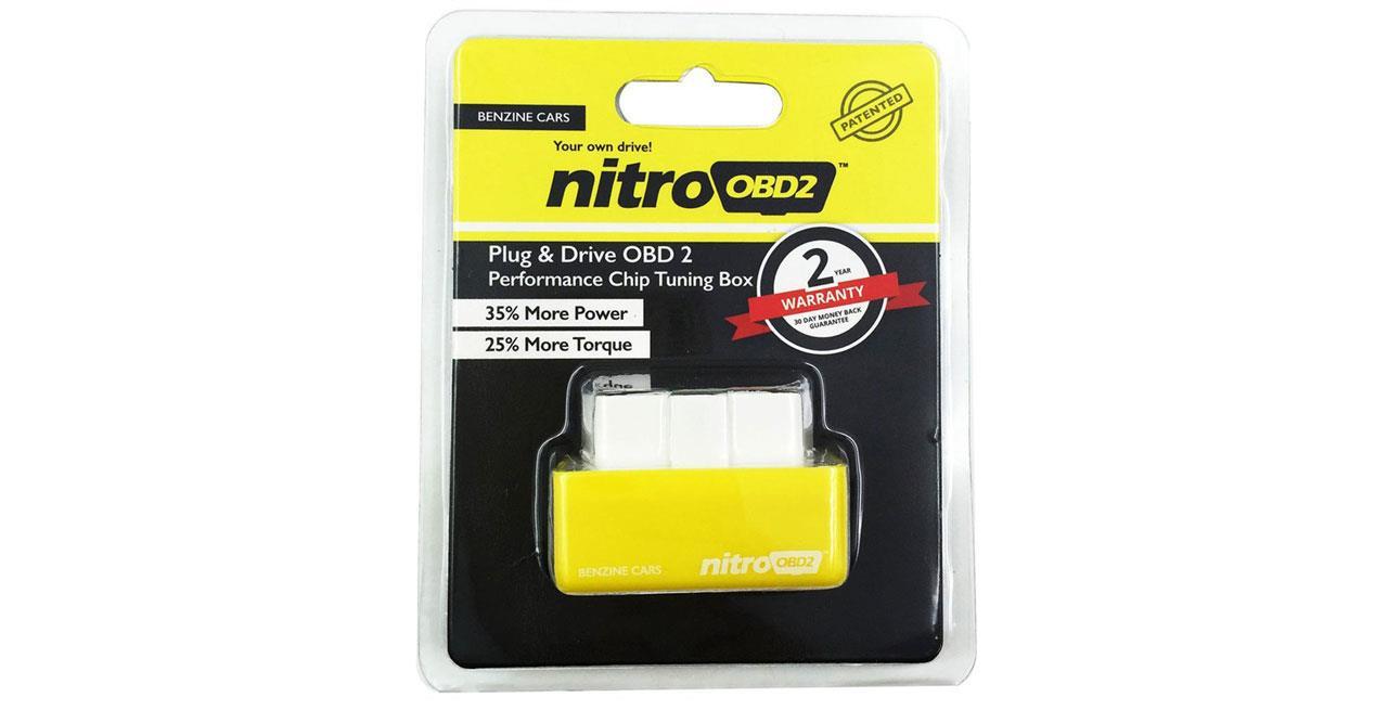 Упаковка Nitro PowerBox