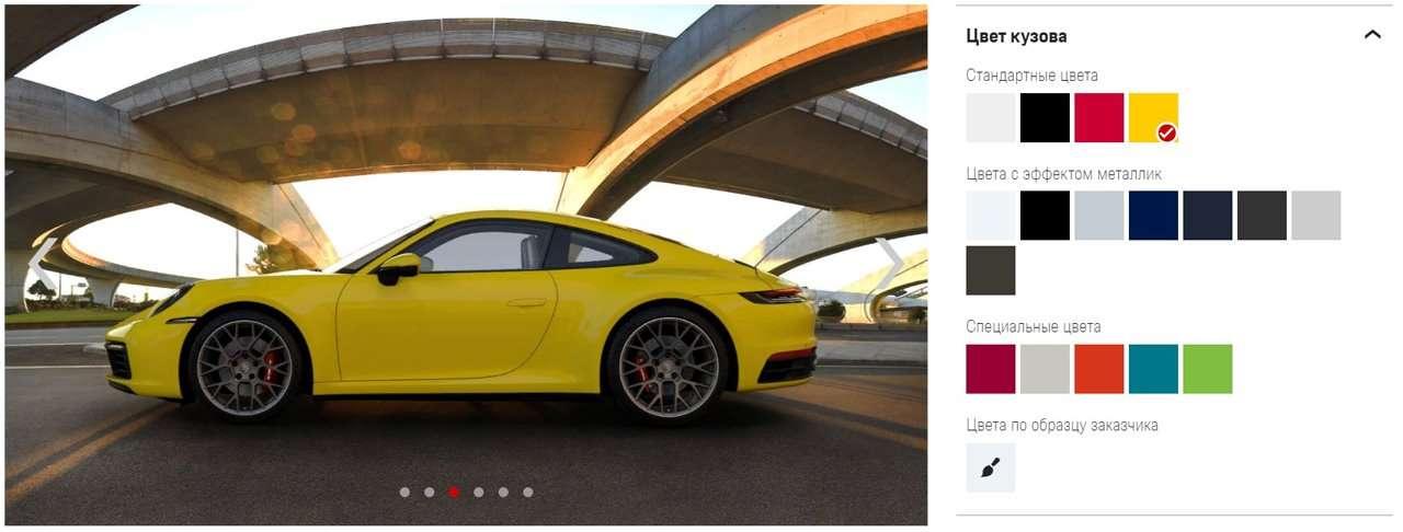 Цвета окраса Porsche 911 2020-2021