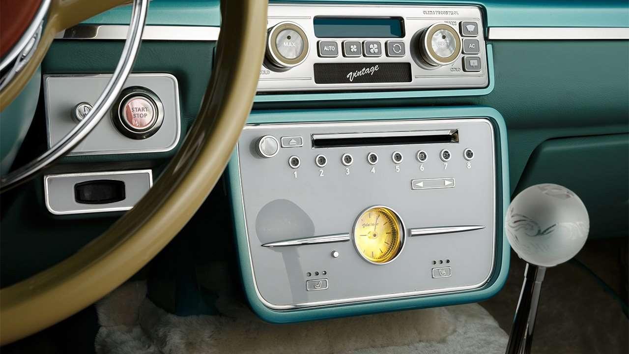 Центральная консоль Vintage