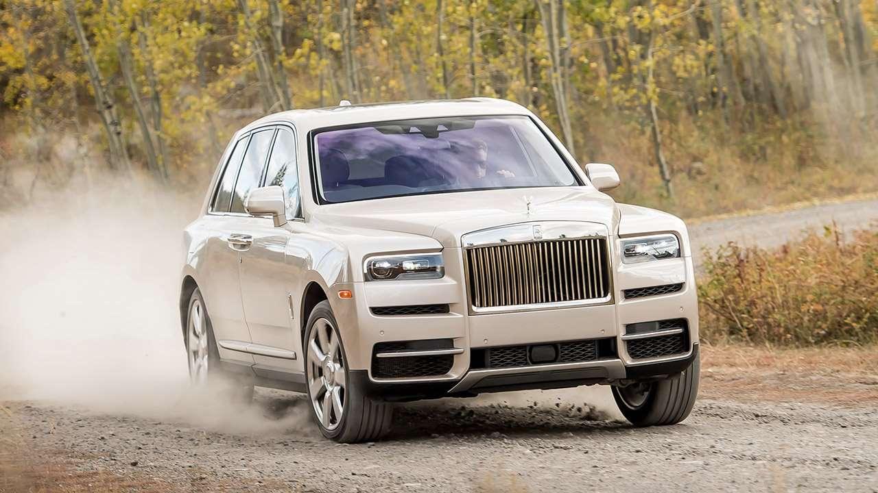 Передняя часть Rolls-Royce Cullinan