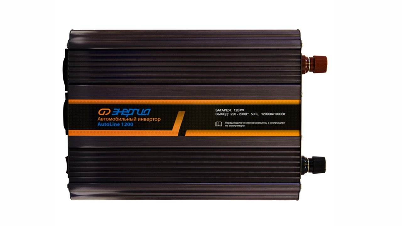 Инвертор Энергия AutoLine 1200