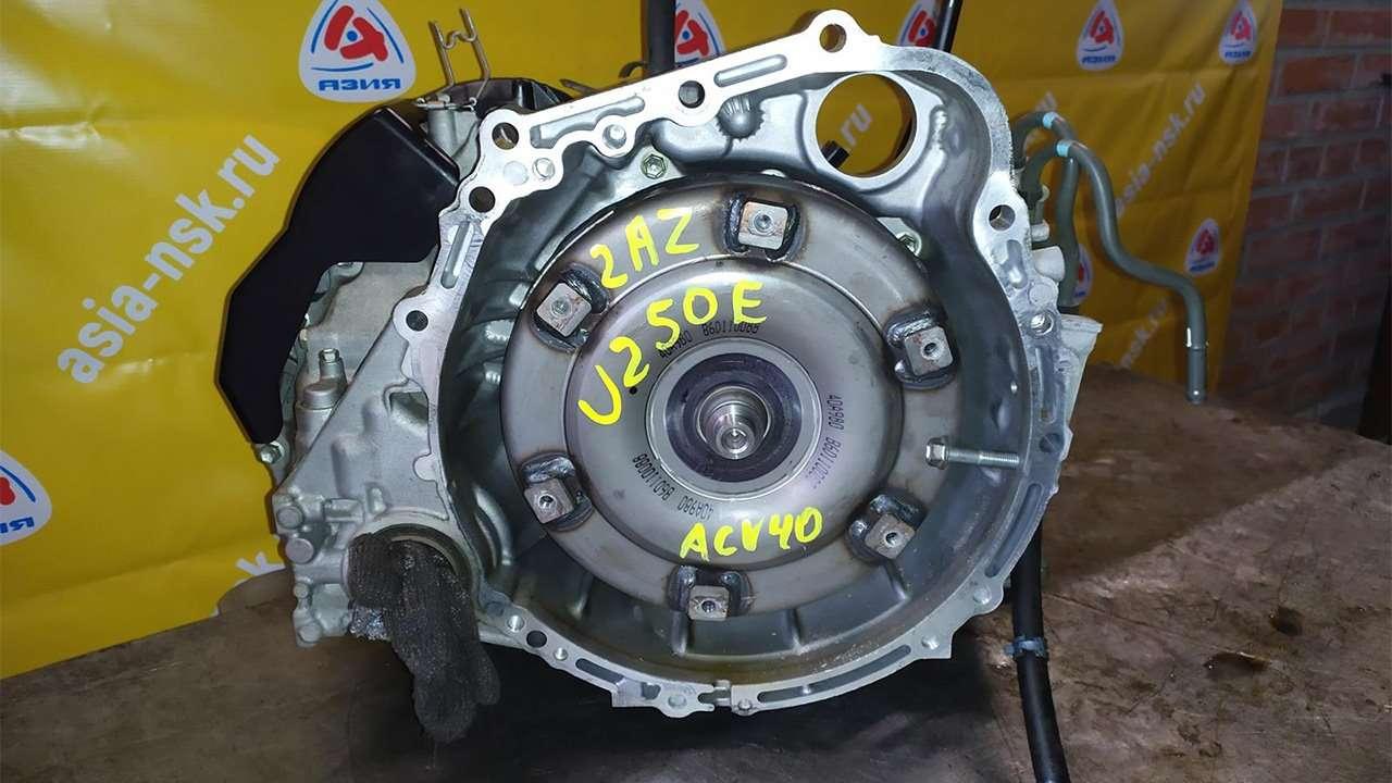 АКПП Aisin U250E